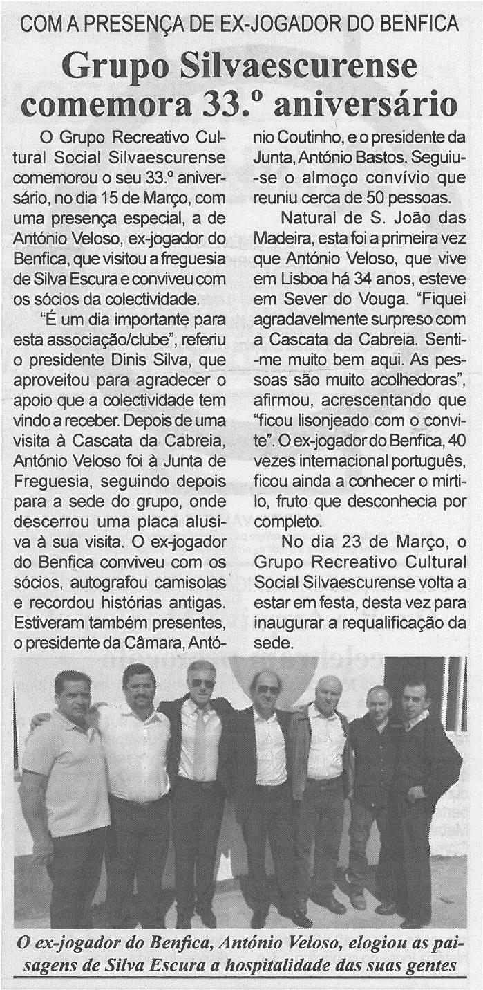 JPEG: BV-2ªmar'14-p7-Grupo Silvaescurense comemora 33.º aniversário : com a presença de ex-jogador do Benfica