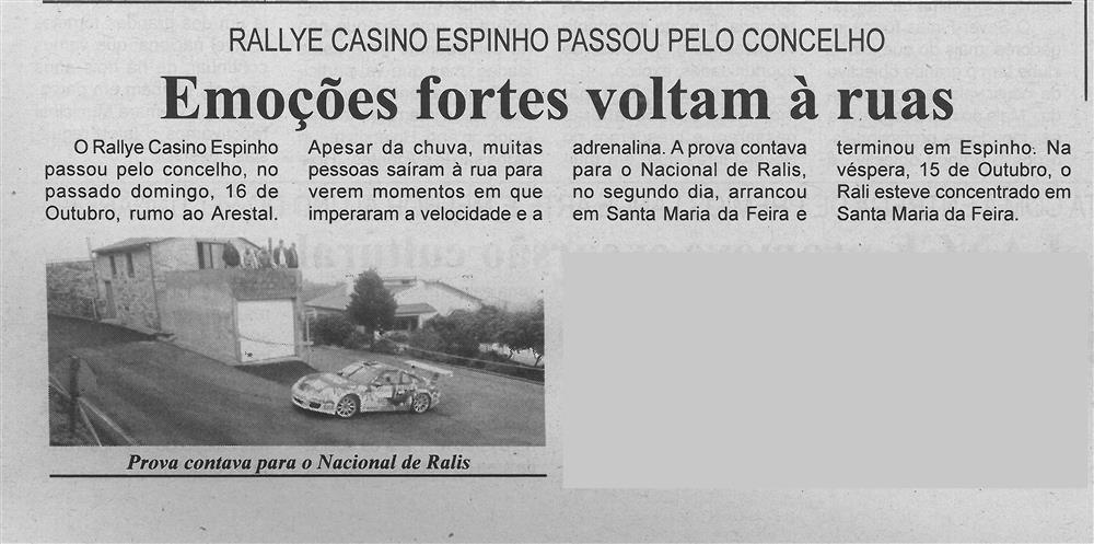 BV-2.ªout.'16-p.3-Emoções fortes voltam às ruas : Rallye Casino Espinho passou pelo concelho.jpg