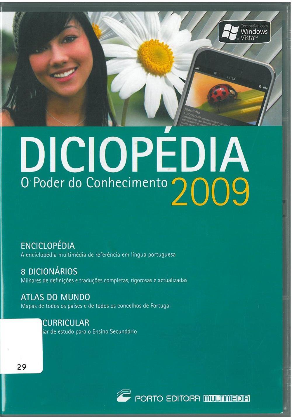Diciopédia 2009_DVD-Rom.jpg