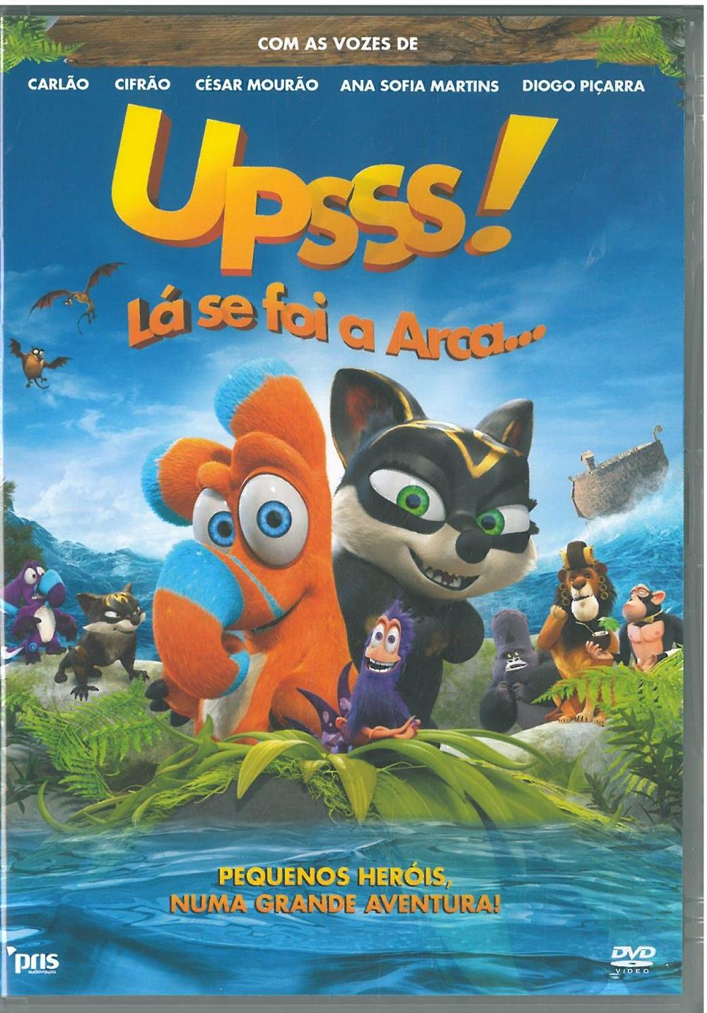 Upsss_DVD.jpg