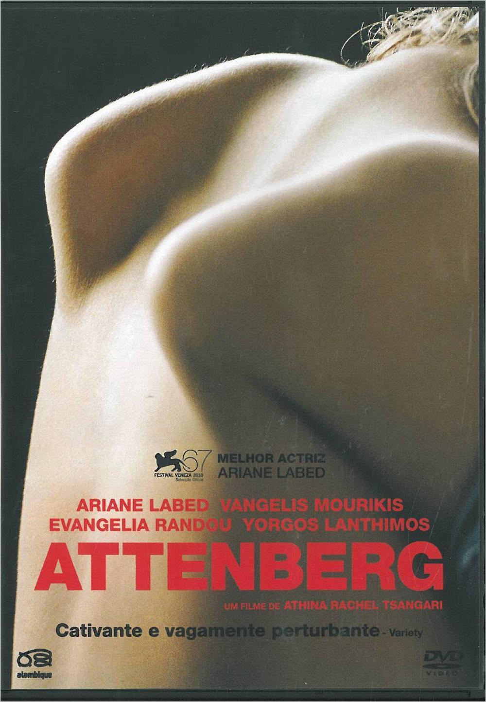 Attenberg_DVD.jpg