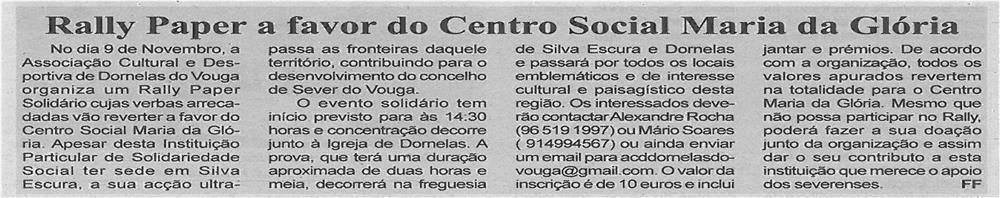 BV-1ªnov'13-p6-Rally Paper a favor do Centro Social Maria da Glória