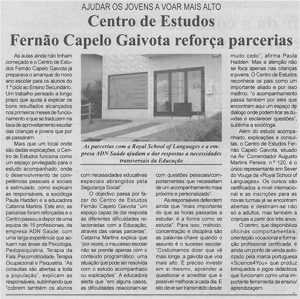 BV-2ªset'14-p5-Centro de Estudos Fernão Capelo Gaivota reforça parcerias : ajudar os jovens a voar mais alto.jpg