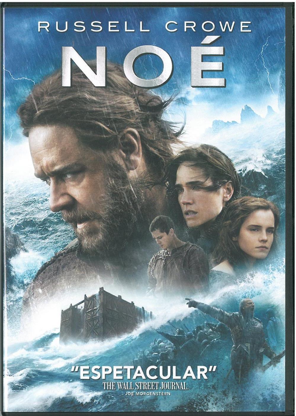 Noé_DVD.jpg