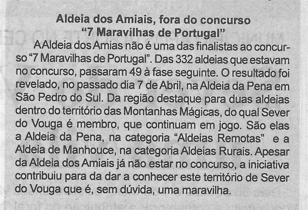 BV-2.ªabr.'17-p.2-Aldeia dos Amiais fora do Concurso 7 Maravilhas de Portugal.jpg