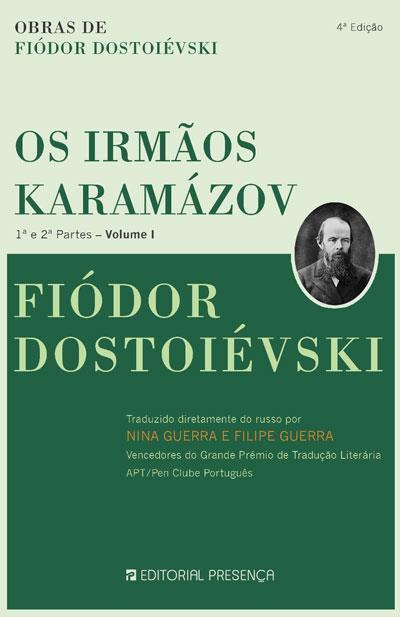 Os irmão Karamazov.jpg