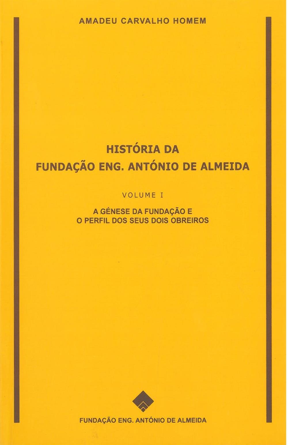 História da Fundação Eng. António de Almeida_.jpg