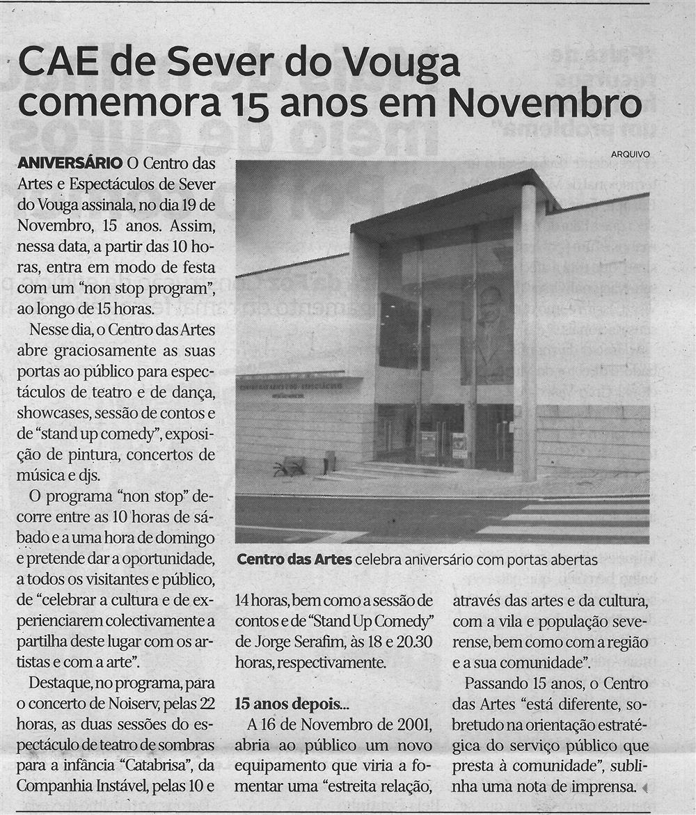 DA-30out.'16-p.15-CAE de Sever do Vouga comemora 15 anos em novembro.jpg