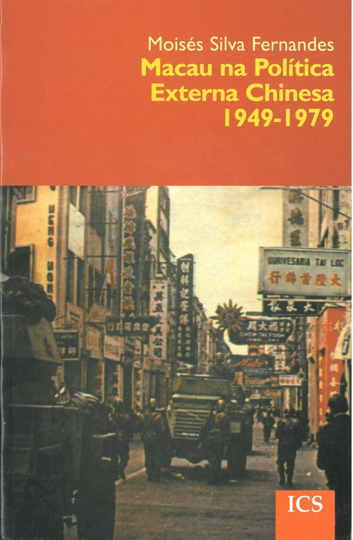 Macau na política externa chinesa.jpg