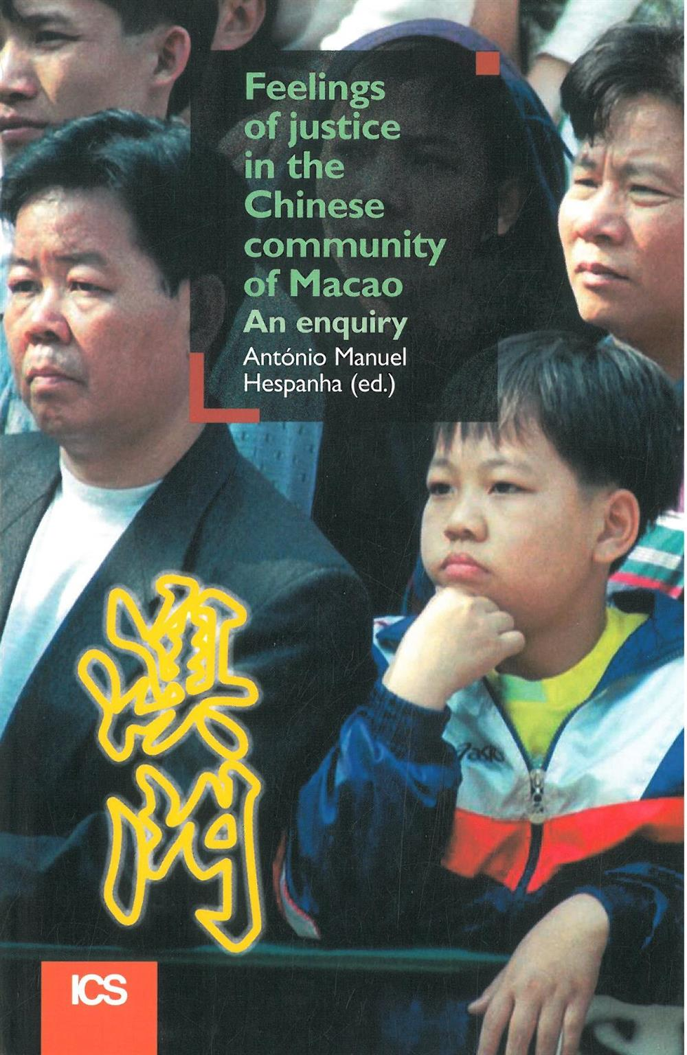 Feelings of justice in the chinese community of Macao.jpg