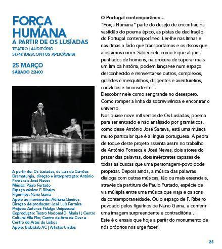 ACMSV-jan.,fev.,mar.'17-p.25-Força humana a partir de Os Lusíadas.JPG