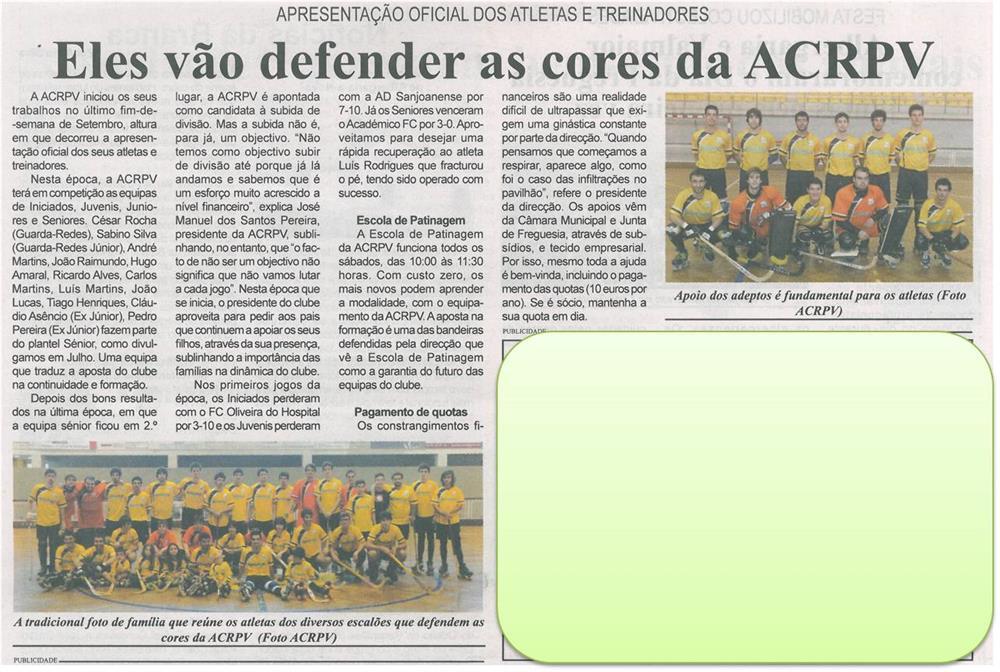 BV-1.ªout.'14-p9-Eles vão defender as cores da ACRPV : apresentação oficial dos atletas e treinadores.jpg