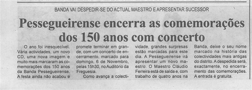 BV-1.ªnov.'16-p.2-Pessegueirense encerra as comemorações dos 150 anos com concerto.jpg